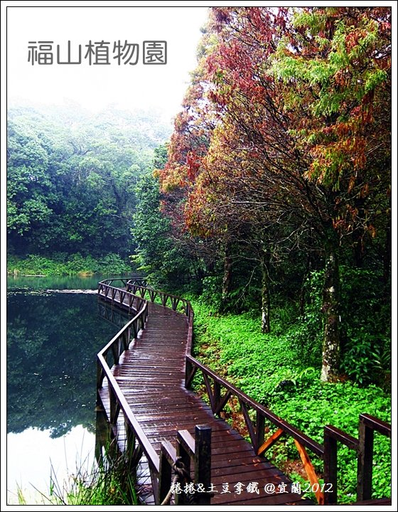 福山植物園06