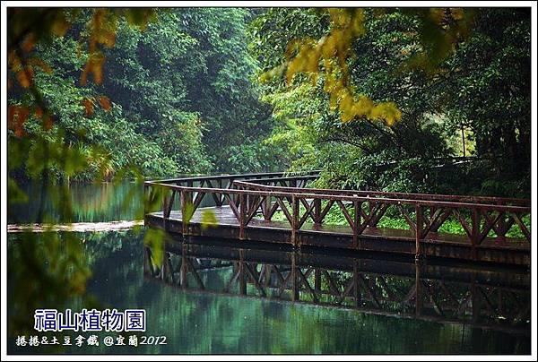 福山植物園15