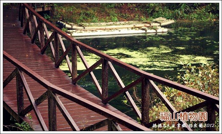 福山植物園14