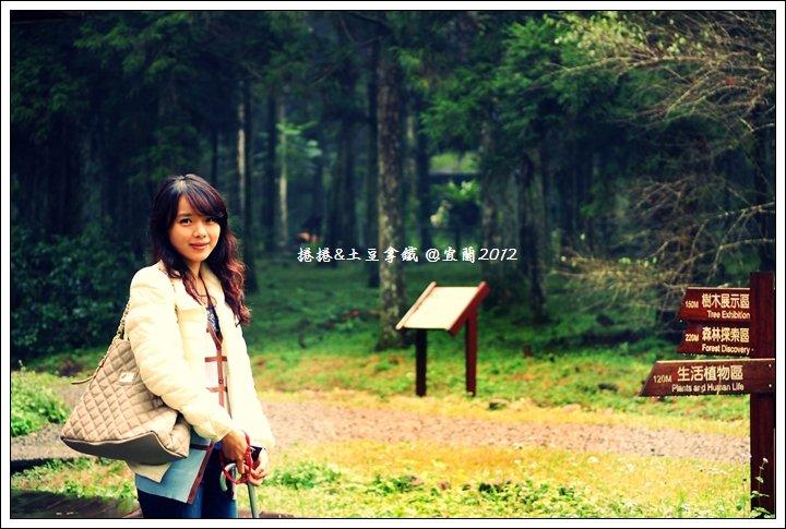 福山植物園01