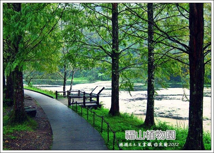福山植物園03