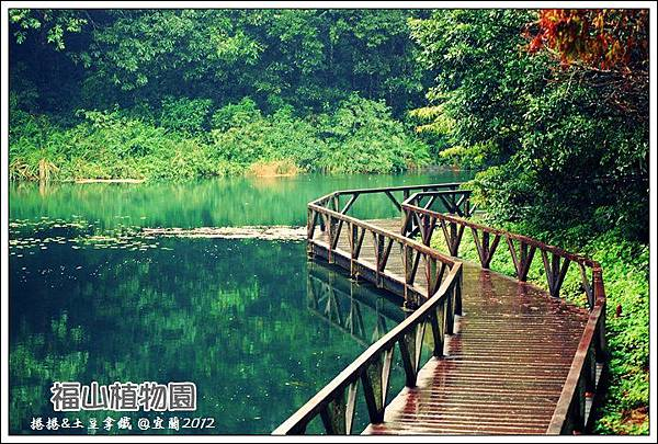 福山植物園08
