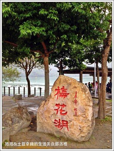 梅花湖08