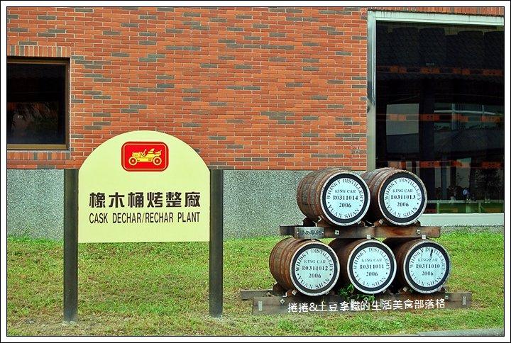 金車威士忌酒廠06