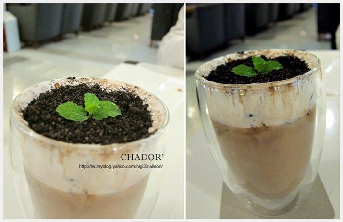 咖啡茶朵14
