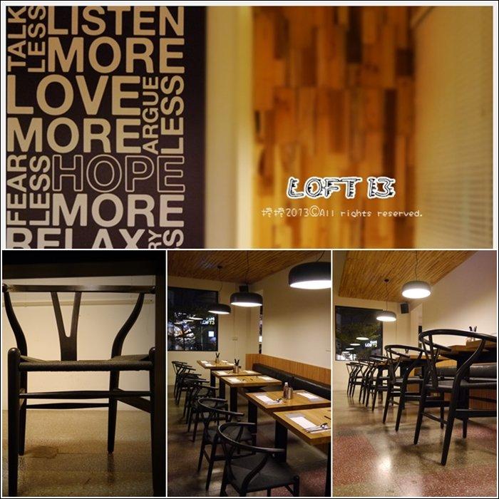 咖啡樓閣12