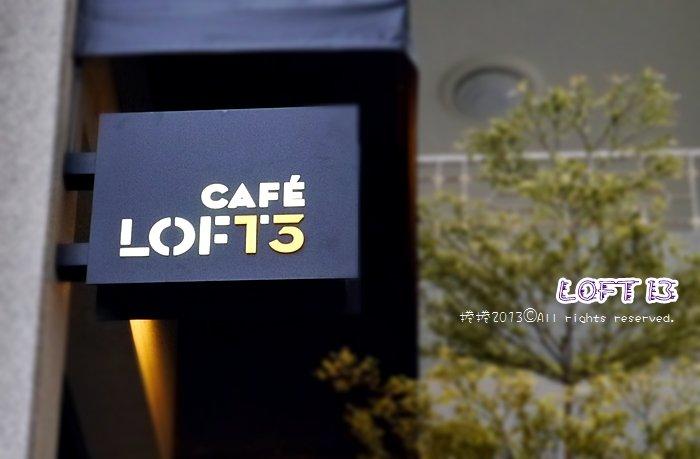 咖啡樓閣03