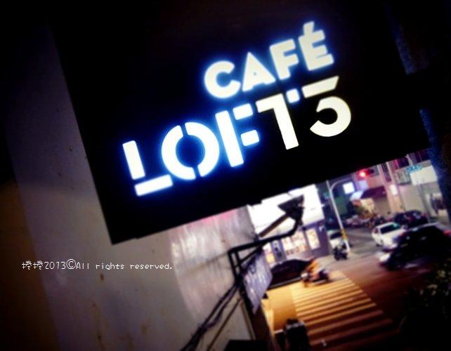 咖啡樓閣21