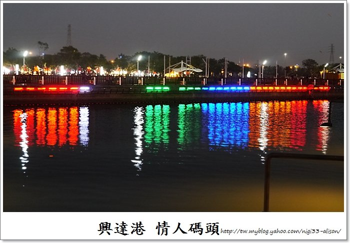 興達港14
