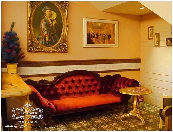 伊麗莎白酒店06