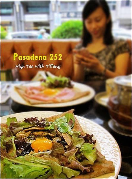帕莎蒂娜 252-7