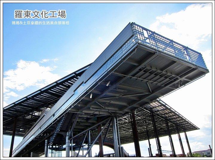 羅東文化工場12