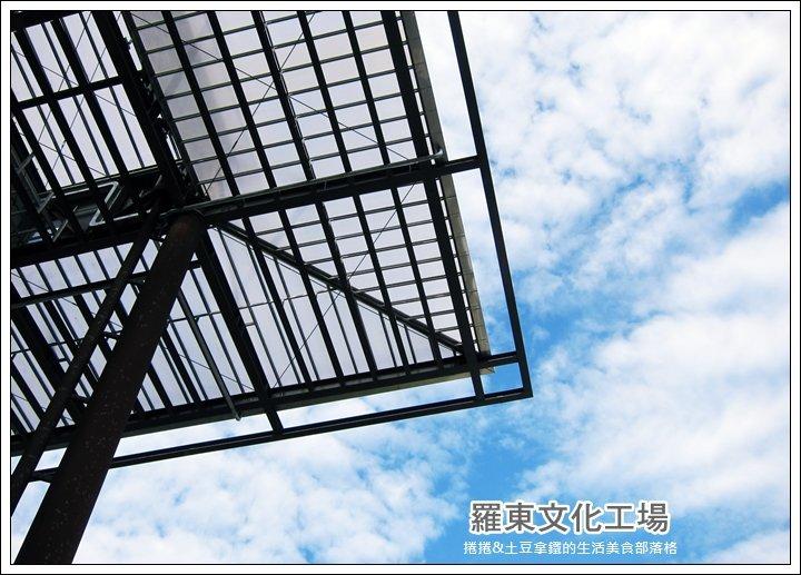 羅東文化工場10