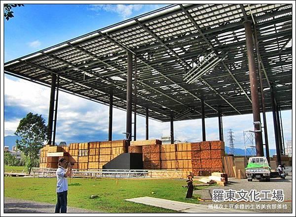 羅東文化工場06