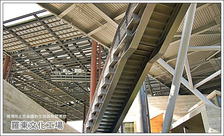 羅東文化工場05