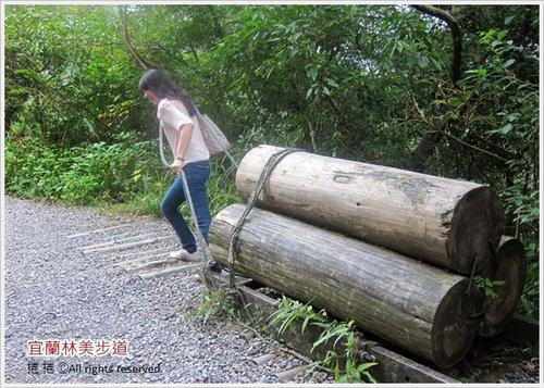 林美石磐步道04
