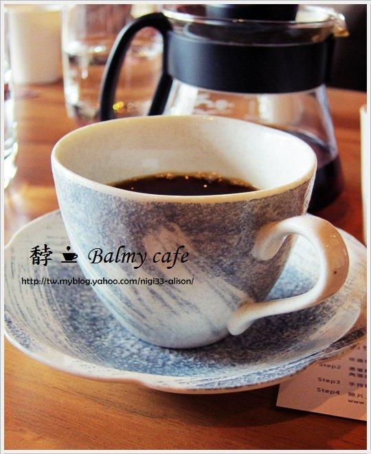 馞咖啡19