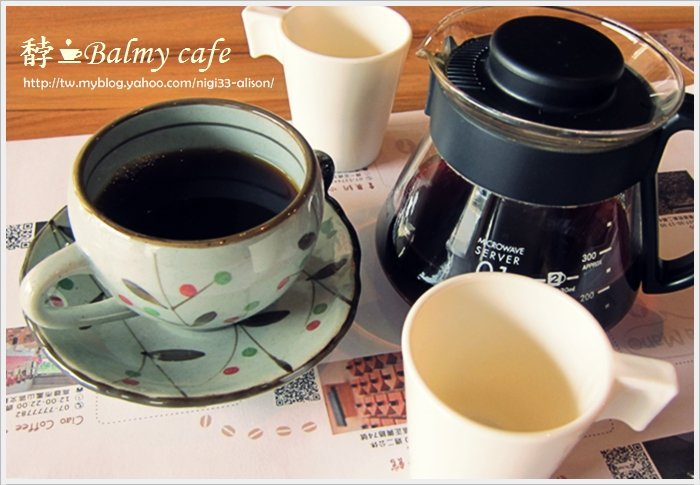 馞咖啡20