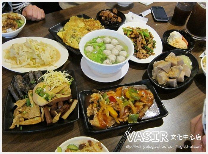 VASIR文化中心15