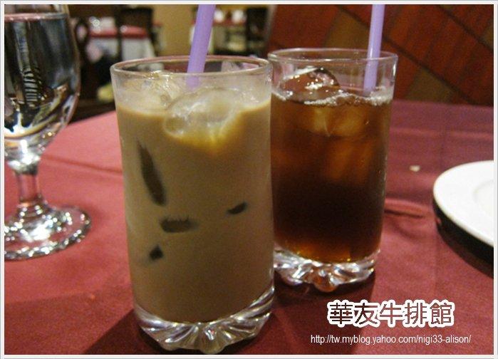 華友牛排館11