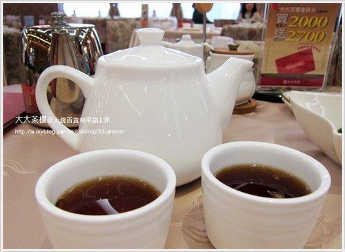 大大茶樓08