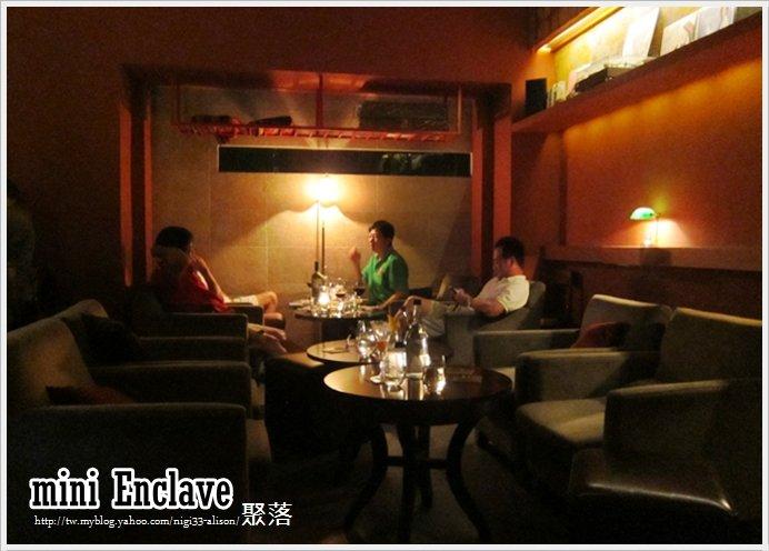 聚落小酒館06