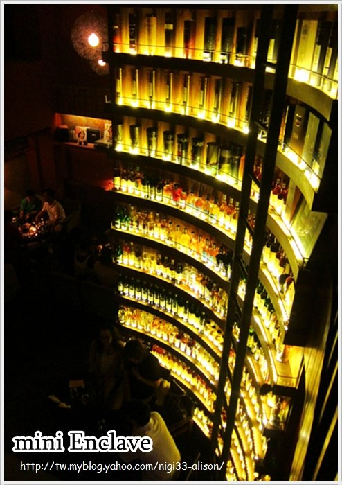 聚落小酒館11
