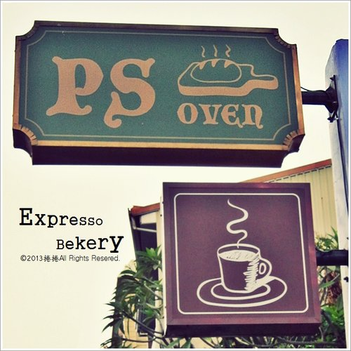 PS oven 01