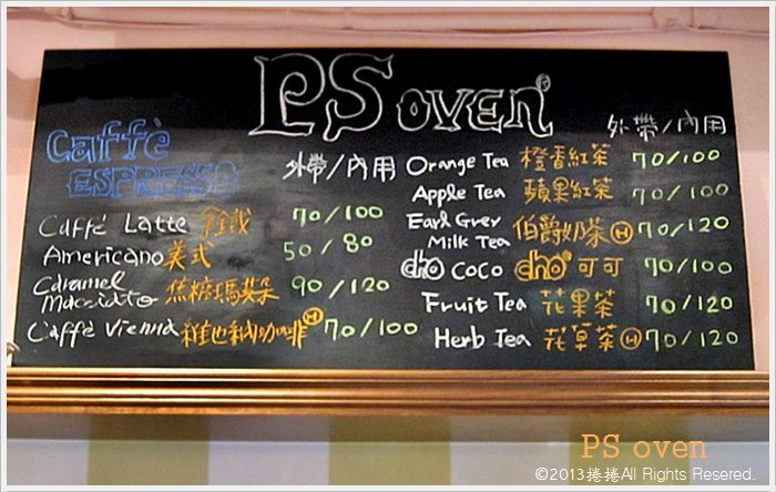 PS oven 07