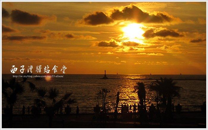 驛站食堂-西子灣09