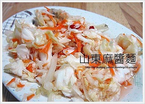 山東麻醬麵04