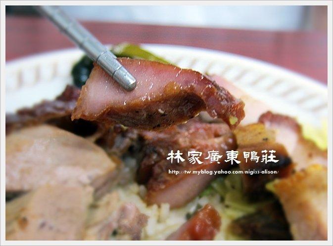 林家廣東鴨莊08