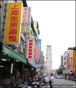 上海生煎湯包01