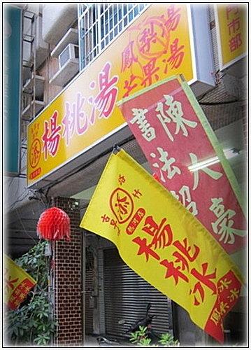 上海生煎湯包09