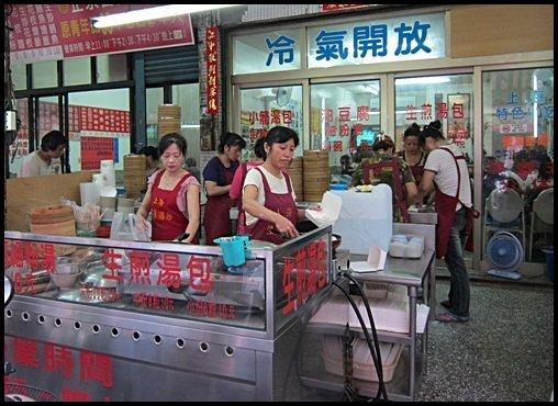 上海生煎湯包08