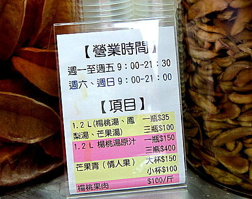 上海生煎湯包10