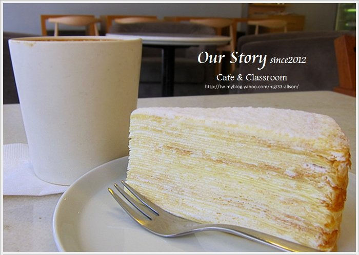 Our story 19