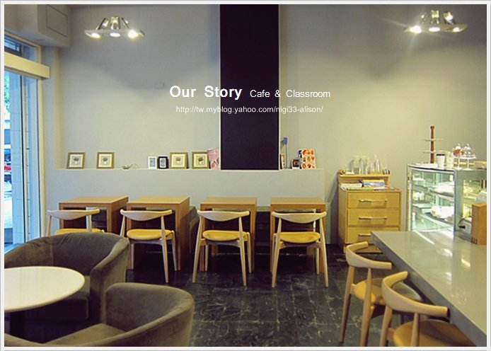 Our story 03