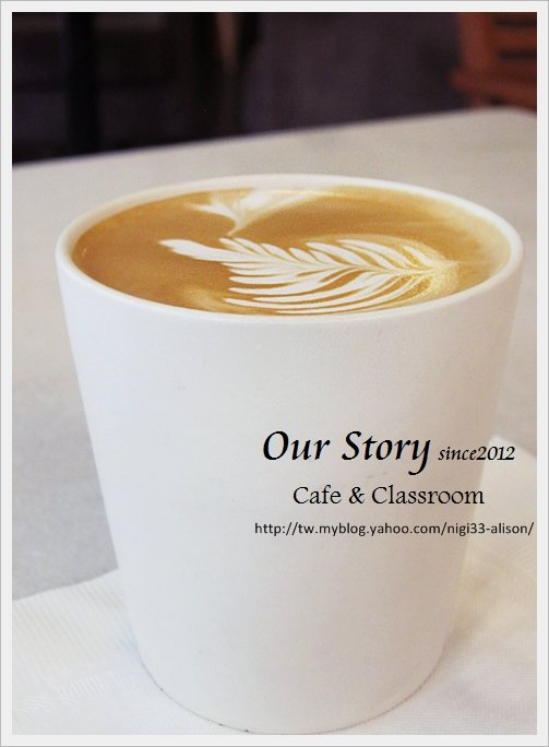 Our story 18