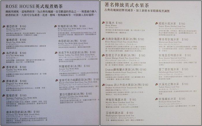古典玫瑰園漢神13