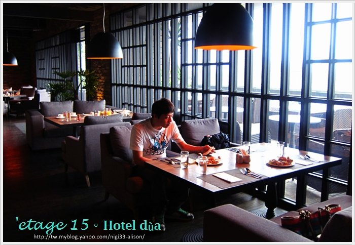 etage15下午茶09
