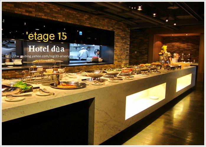 etage15下午茶03