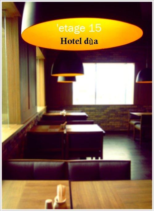etage15下午茶06