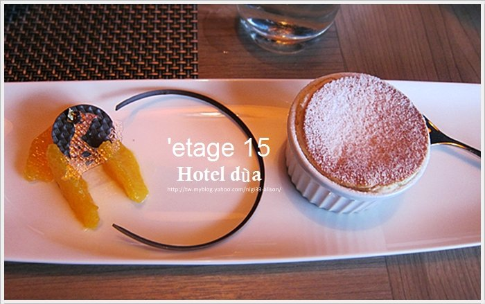 etage15下午茶15