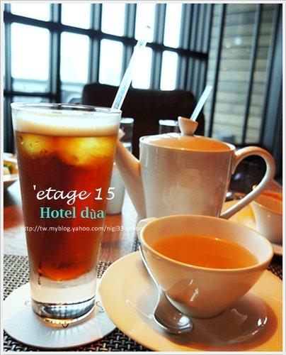 etage15下午茶17