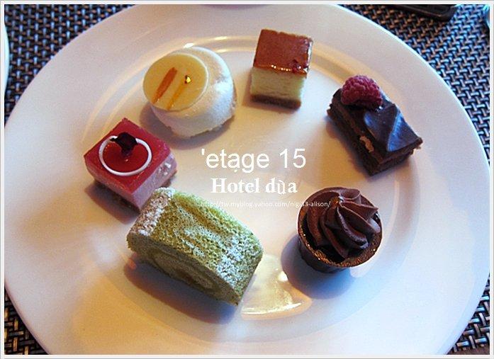 etage15下午茶24