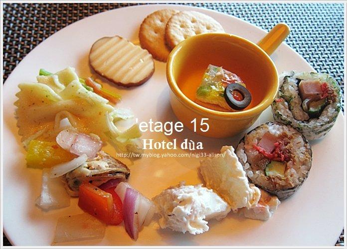 etage15下午茶21