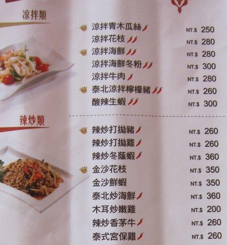 雲象商業午餐09
