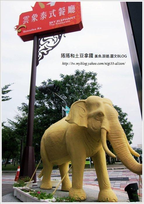雲象商業午餐02