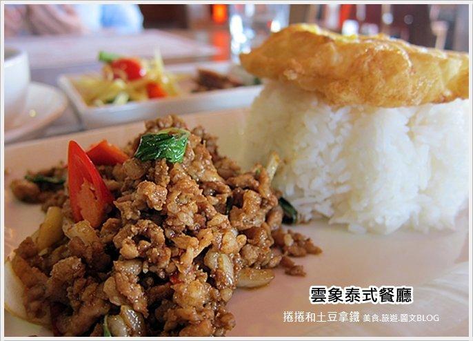 雲象商業午餐14